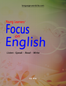 index-focus-on-english